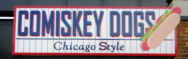 Guaranteed Rate Field food comiskey dogs
