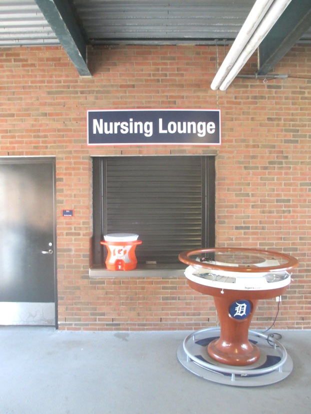 comerica park with kids nursing lounge