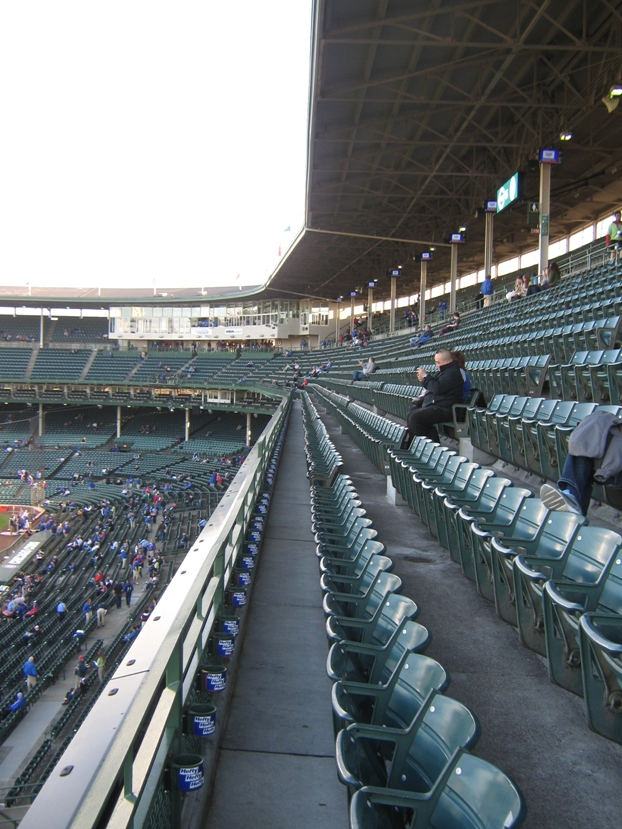 upper level shade wrigley
